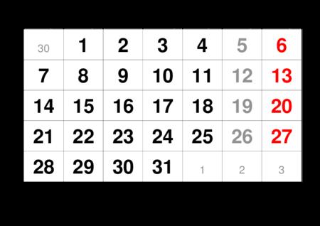 monatskalender-Dezember-2020