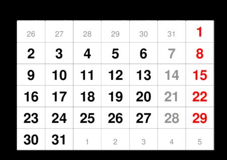 monatskalender-August-2021