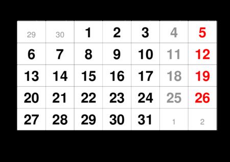 monatskalender-Dezember-2021