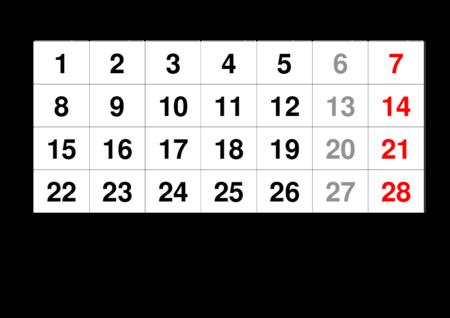 monatskalender-Februar-2021