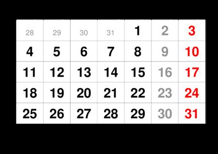 monatskalender-Januar-2021