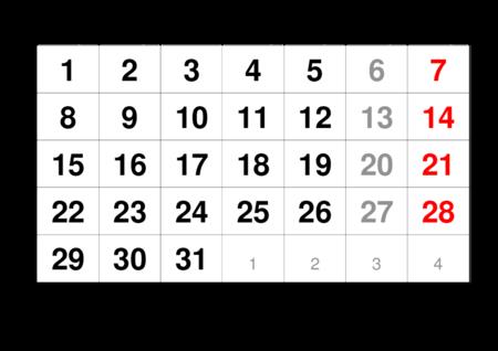 monatskalender-März-2021