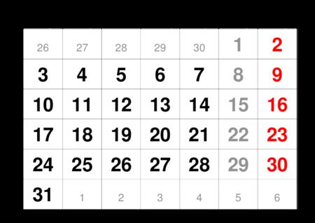 monatskalender-Mai-2021